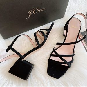 J.Crew Odette strappy sandals in suede